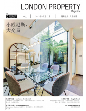LONDON PROPERTY CHINESE EDITION - Ian Green Residential