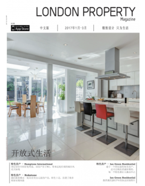 LONDON PROPERTY CHINA EDITION - Ian Green Residential